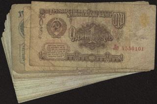 СССР. 1 и 3 рубля. 1961 г. Лот из 18 шт.