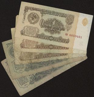 СССР. 1 и 3 рубля. 1961 г. Лот из 5 шт.