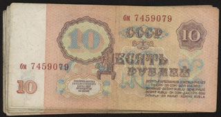 СССР. 10 рублей. 1961 г. Лот из 9 шт.
