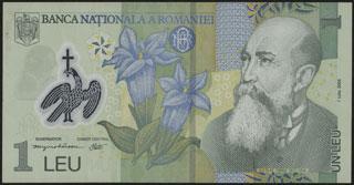 Румыния. 1 лей. 2005 г.