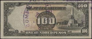 Япония. Оккупация Филиппин. 100 песо. 1944 г.