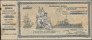 Греция. Банковский чек. 1914 г.