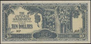 Япония. Оккупация Малайи. 10 долларов. 1944 г.