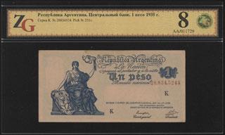 Аргентина. 1 песо. 1935 г. В холдере «ZG».