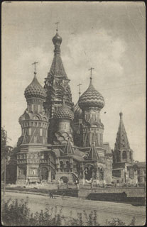 Открытка. Москва. Собор Василия Блаженного.