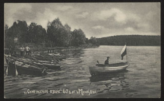 Открытка. Сенежское Озеро.
