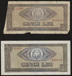 Румыния. 5 леев. 1966 г. Лот из 2 шт.