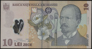 Румыния. 10 леев. 2008 г.