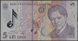 Румыния. 5 леев. 2005 г.