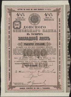 Донской земельный банк в Таганроге. 4,5% Закладной лист. 1 000 рублей. 1912 г.