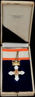 <i>Литва</i>. Командорский крест ордена Витаутаса Великого