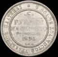 <b>6 рублей 1830 г.</b>