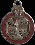 Знак отличия ордена Святой Анны № 5 853