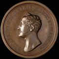«В память 200-летия Александровского университета в Финляндии. 1840»