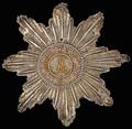 Звезда ордена Святого Александра Невского
