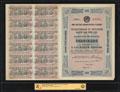 Государственный 8% внутренний золотой заем 1924 г. Облигация 100 рублей золотом