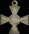 Знак отличия военного ордена Святого Георгия IV степени № 18021