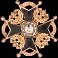 Фрачный знак ордена Святого Станислава