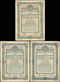 Государственный внутренний выигрышный заем 1938 г. Лот из 3 облигаций: