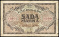 Эстония. 100 марок 1922 г.