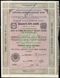 Торгово-Промышленный банк СССР. 25 акций на сумму 2 500 рублей 1926 г.