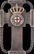 Полковой знак 81-го полка Гродненских стрелков им. короля Стефана Батория (г. Гродно)