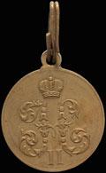 «За поход в Китай. 1900-1901»