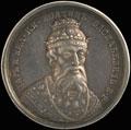 «Царь Иоанн Васильевич, Грозный. 1533–1583» № 44