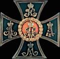 <b>Знак в память 100-летнего юбилея Лейб-гвардии Уланского Его Величества полка</b>