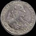 <b>Рубль 1718 г.</b>