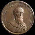 Великий князь Василий IV Иоаннович. № 43
