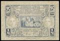 Королевство сербов, хорватов и словенцев. 25 пара 1921 г.