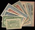 Лот из 14 денежных знаков Севера и Северо-Запада 1918-1919 гг.