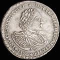 Полтина 1722 г.