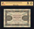 Государственный денежный знак РСФСР 500 рублей 1923 г.