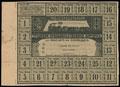 Железнодорожная трудовая продовольственная карточка