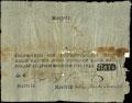 Государственная ассигнация 5 рублей 1787 г.