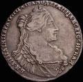 <b>Полтина 1735 г.</b>