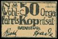 Батарейная. Лагерь военнопленных. Лагерная благотворительная организация. 50 копеек 1919 г.