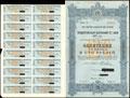 Государственный внутренний 12% заем 1927 г. Облигация в 100 рублей