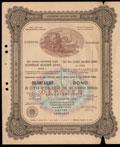 Общество Уссурийской железной дороги. 8% облигация 25 рублей 1928 г.