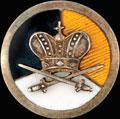 Знак Корпуса офицеров Императорских армии и флота