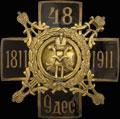 Знак 48-го пехотного Одесского полка