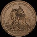 «В память Полтавской битвы. 1709»