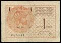 Королевство сербов, хорватов и словенцев. 4 кроны / 1 динар 1919 г.