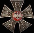 Знак 36-го пехотного полка. Польско-украинская война 1918-1919 гг.
