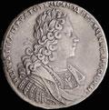 Рубль 1728 г.