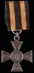 Знак отличия военного ордена Святого Георгия IV степени № 129 449