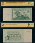 Государственный казначейский билет СССР 3 рубля золотом 1924 г.
