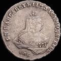 <b>Полтина 1747 г.</b>